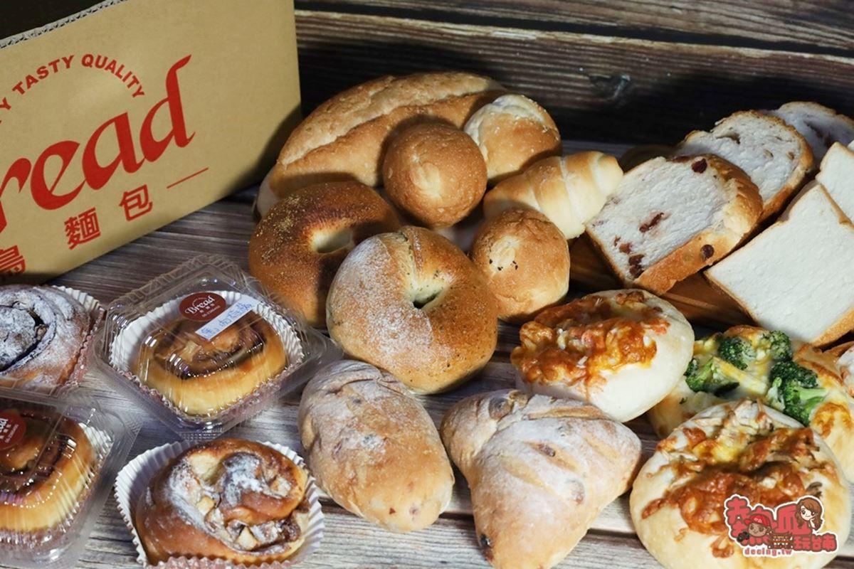 麵包控囤起來!人氣烘焙坊超澎派1週「防疫箱」只要700元,先嗑招牌霓虹、蔓越莓吐司