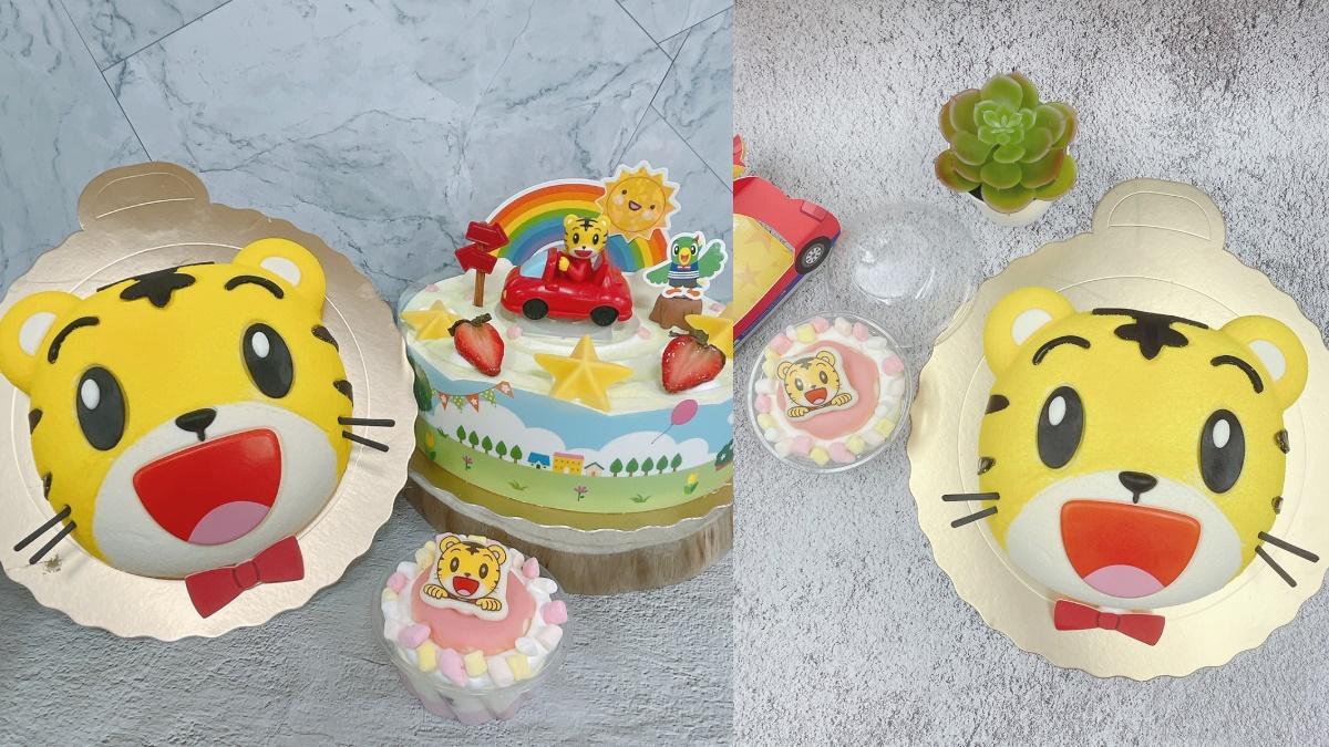小朋友秒尖叫!85度C首推3款「巧虎造型蛋糕」,Q萌巧虎大頭、兜風款還有小公仔可收
