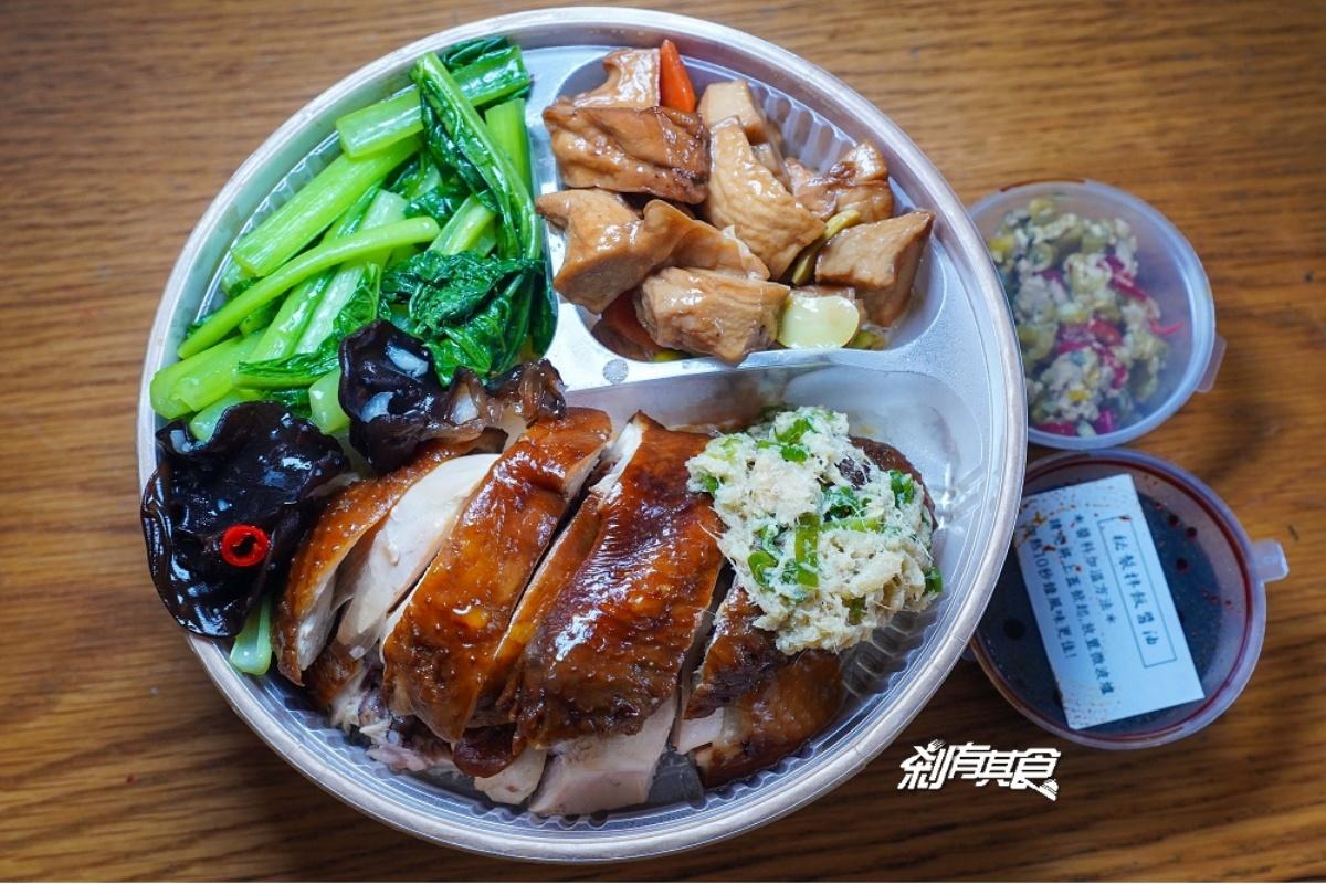 在家開嗑!台中7家浮誇外帶餐盒:A5和牛松露炒飯、米其林餐盤燒臘、整尾舒肥魷魚