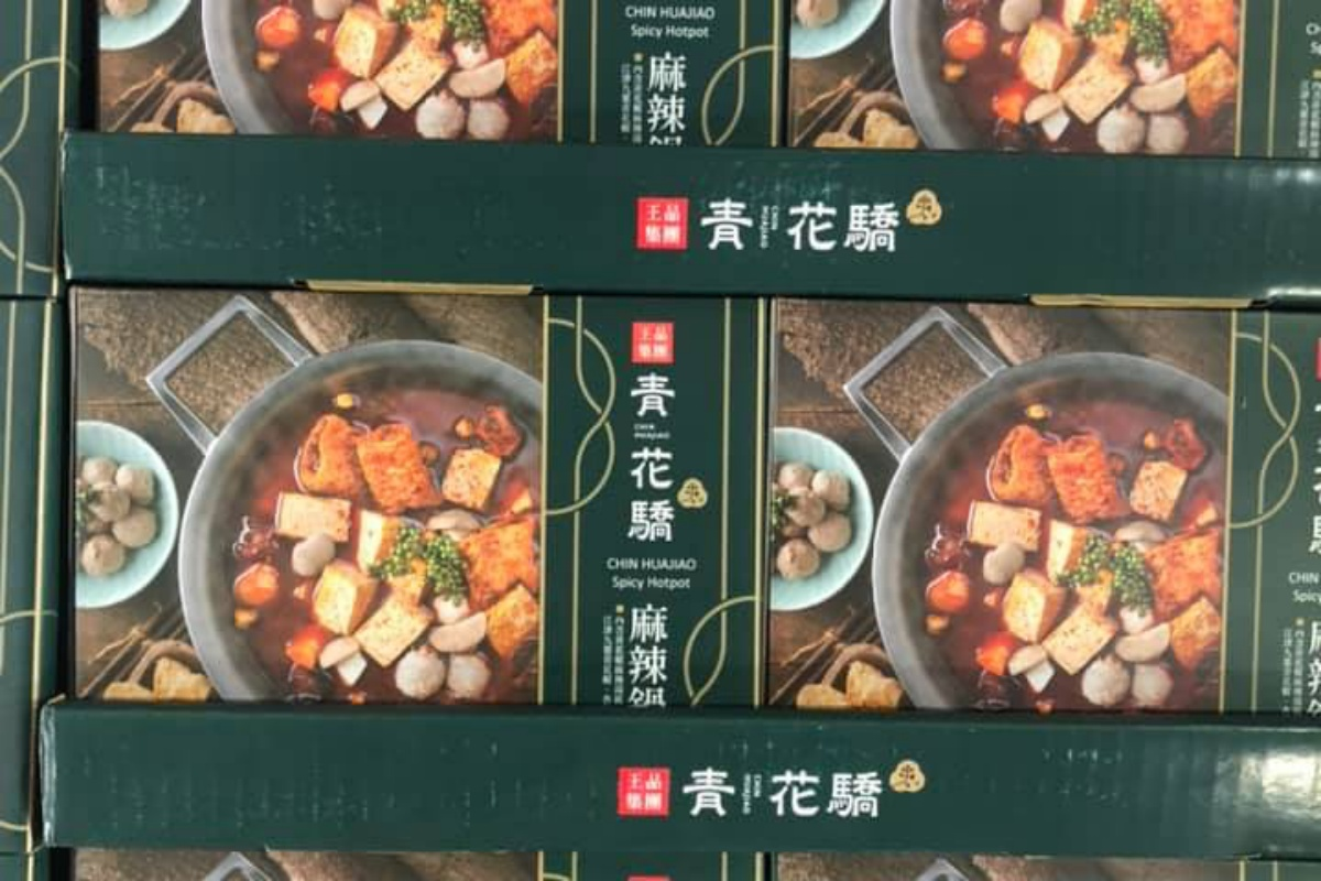 微波加熱就開吃!好市多必買8大「生鮮食品」,麻辣鍋、牛肉捲、炭烤豬肋排通通有