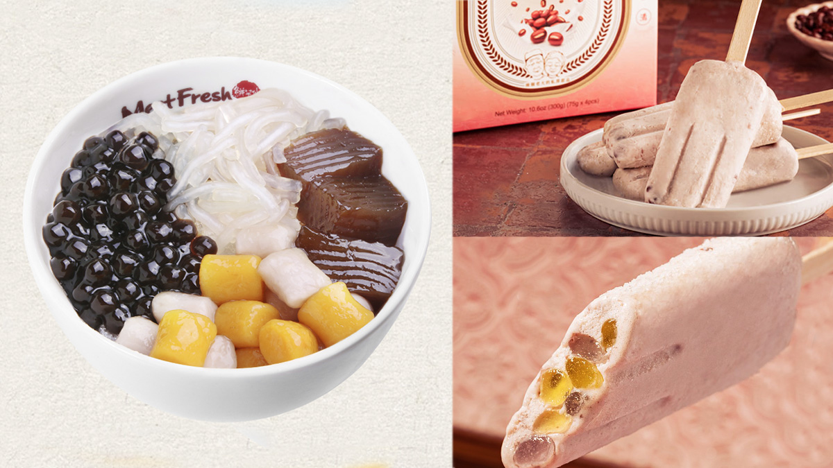 限時3天!鮮芋仙「芋圓5號」買一送一,再吃「 芋圓紅豆牛奶冰棒」沁涼消暑
