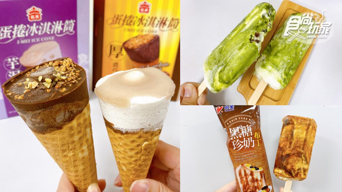 今夏超夯5大冰品!雲霧系「珍珠抹茶雪糕」必吃、「芋泥芋圓蛋捲冰淇淋」滿足咀嚼控