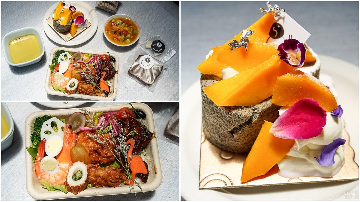 少女心噴發!療癒系咖啡廳推「雙拼餐盒」挑戰全台最美,飽滿芒果搭芝麻蛋糕更必吃