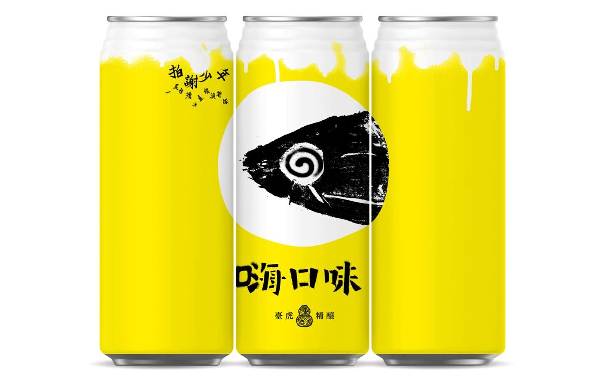 酒友們請收下!4家「夏日啤酒」先喝鳳梨果實、昆布口味,這款2罐現省29元