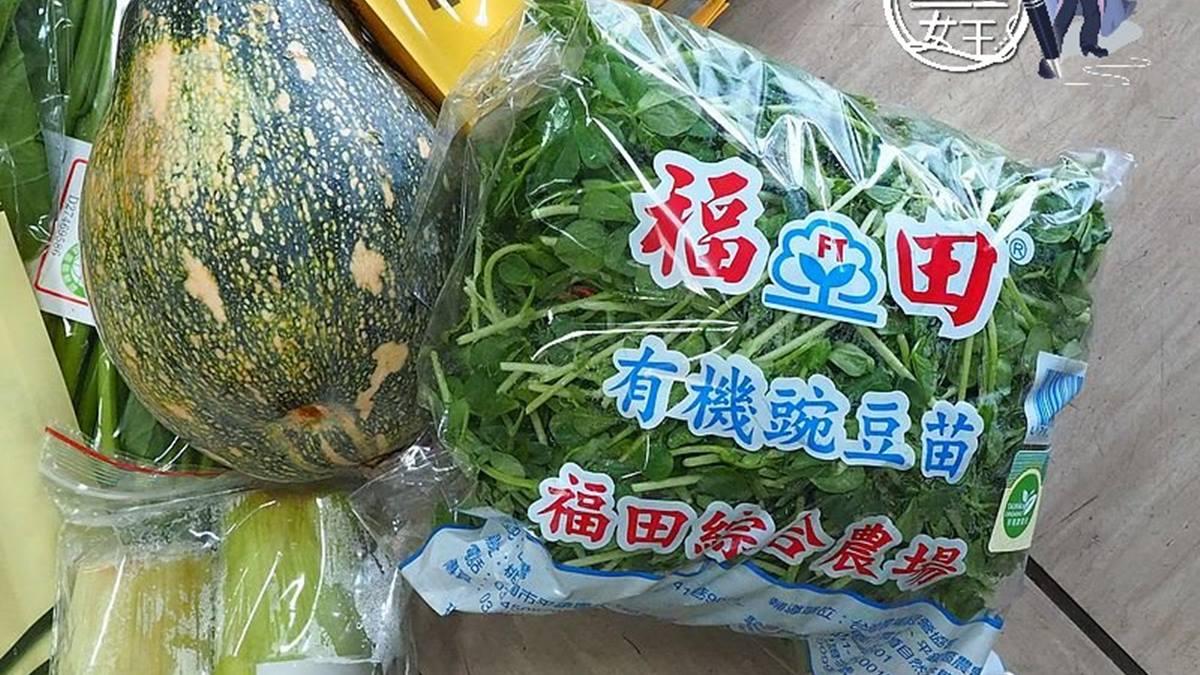 小家庭福音!農會限量「有機蔬菜袋」只要299元,限定區域滿10袋還能送到府