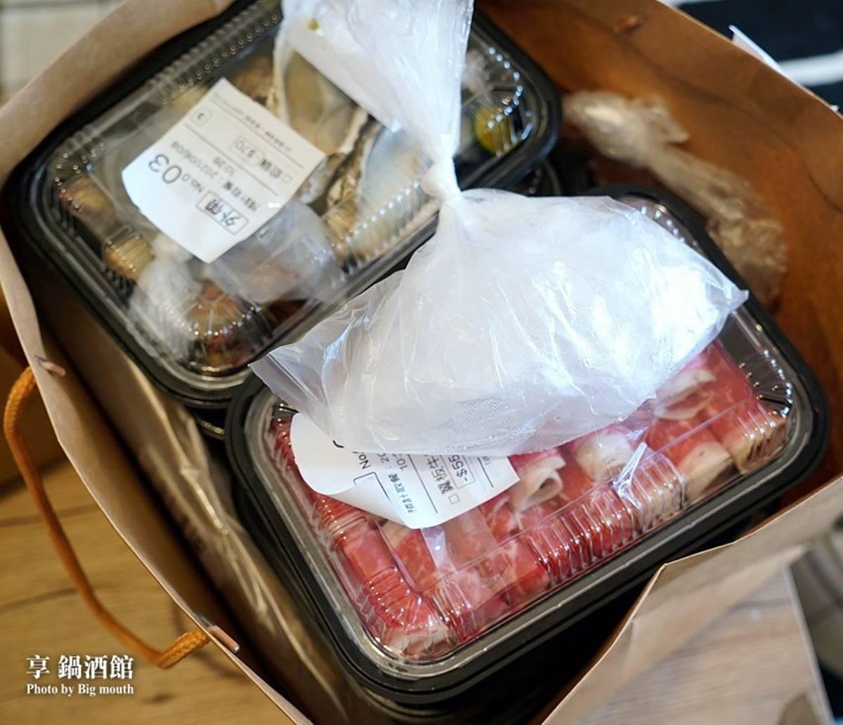 讓你吃到爽!祕製火鍋外帶套餐「買多少送多少」,必點2個手掌大草蝦、Prime級翼板牛