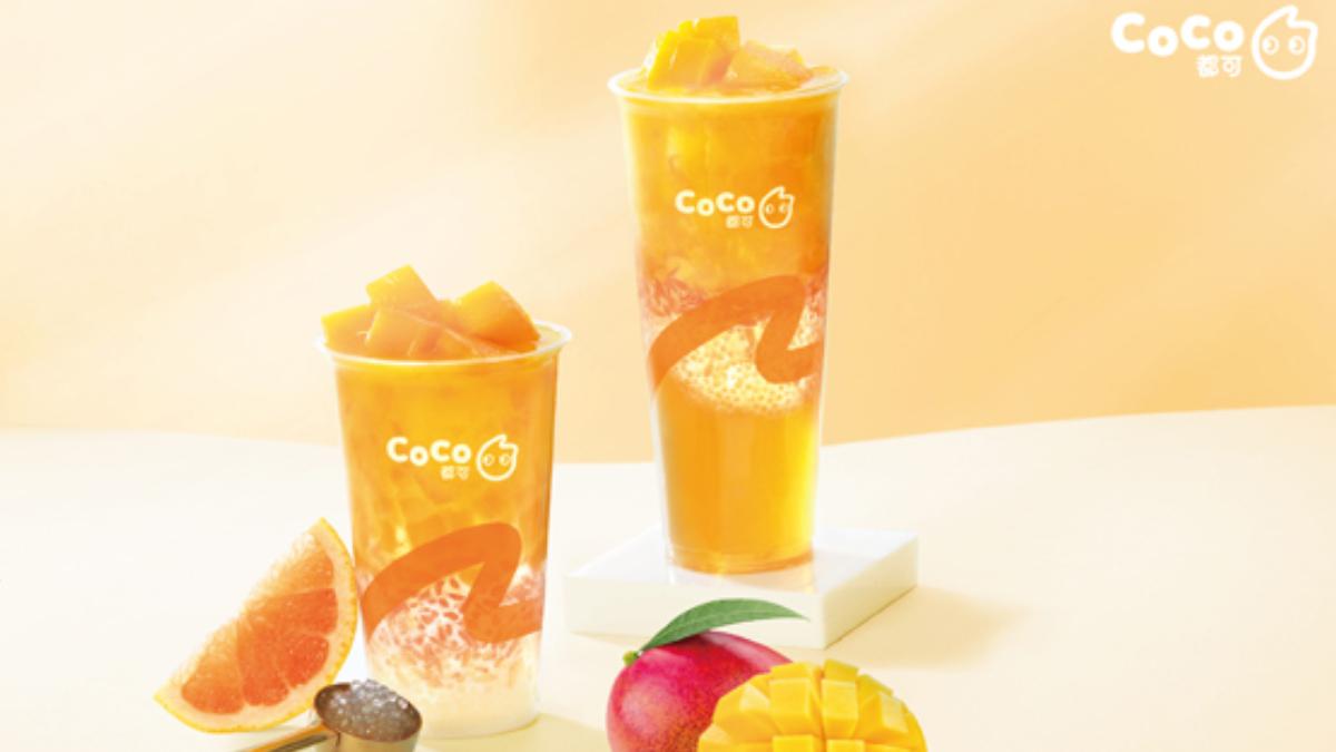 萬波、CoCo「楊枝甘露」狂回歸!免費加料QQ小芋園、升級版蜜香凍,宅在家也要喝