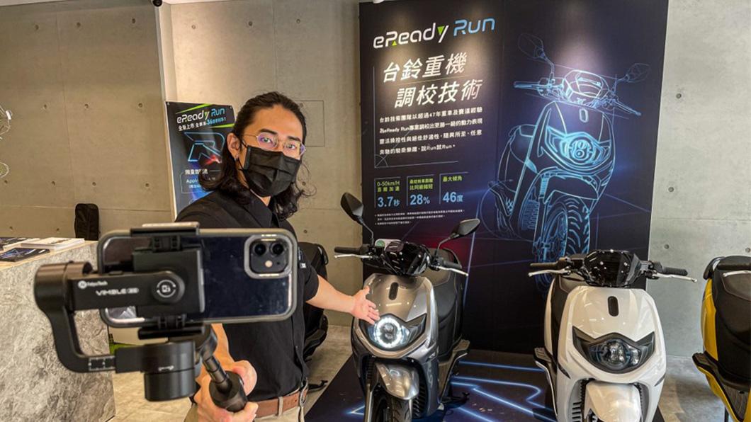 因應疫情eReady推出「視訊賞車」及「到府試乘」服務廣大的消費者。(圖片來源/ eReady) 持續抗疫! eReady推出視訊賞車、到府試駕服務