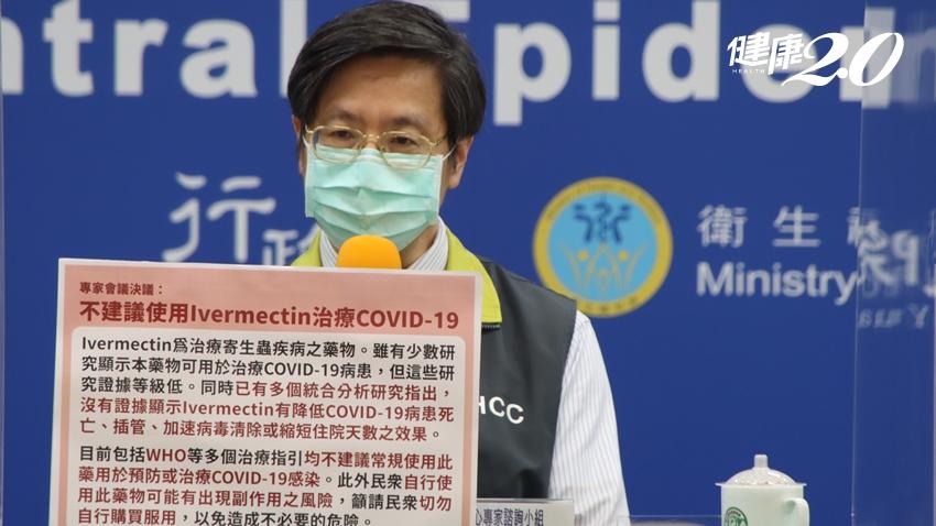 連2日確診病例減少!陳時中:疫情朝向好的方向發展 公布「最新機組員檢疫措施」