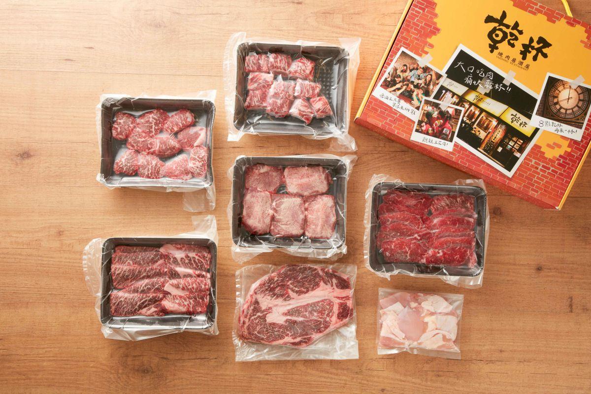 7200元烤爐設備免費送!乾杯開賣「和牛肉肉箱」,每月在家開設小型燒肉店