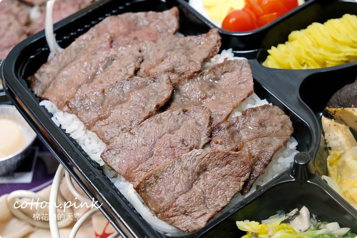 抗疫下殺75折!人氣燒肉店「A5和牛便當+雞湯」只要300元,加價79元還有現做檸檬塔