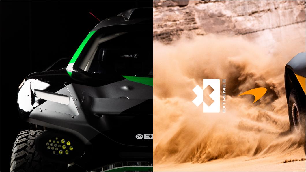 McLaren Racing明年將投入Extreme E電動極限賽事,比賽之餘也企圖喚醒人們對環境變遷的認知。(圖片來源/ McLaren、Extreme E) 麥拉倫宣布2022進軍Extreme E 拼輸贏也要愛地球