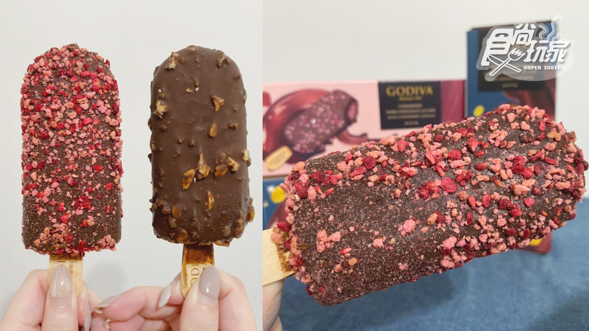 衝7-11吃GODIVA全新雪糕!高顏值「草莓、檸檬茶黑巧克力」還加脆碎、果乾,再送50元券