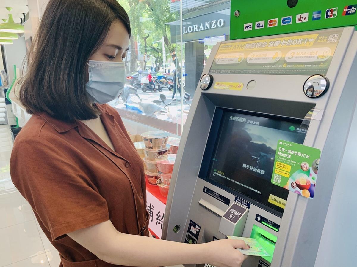 超商ATM領「孩童家庭防疫補貼」加碼好康一次看!7-11推第2件5折、全家咖啡有折扣