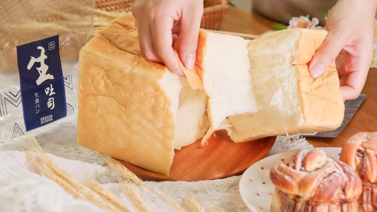防疫早餐就靠它!25年烘焙坊「麵包箱」只要650元,先嗑辮子造型肉桂捲、滿餡紅豆丹麥