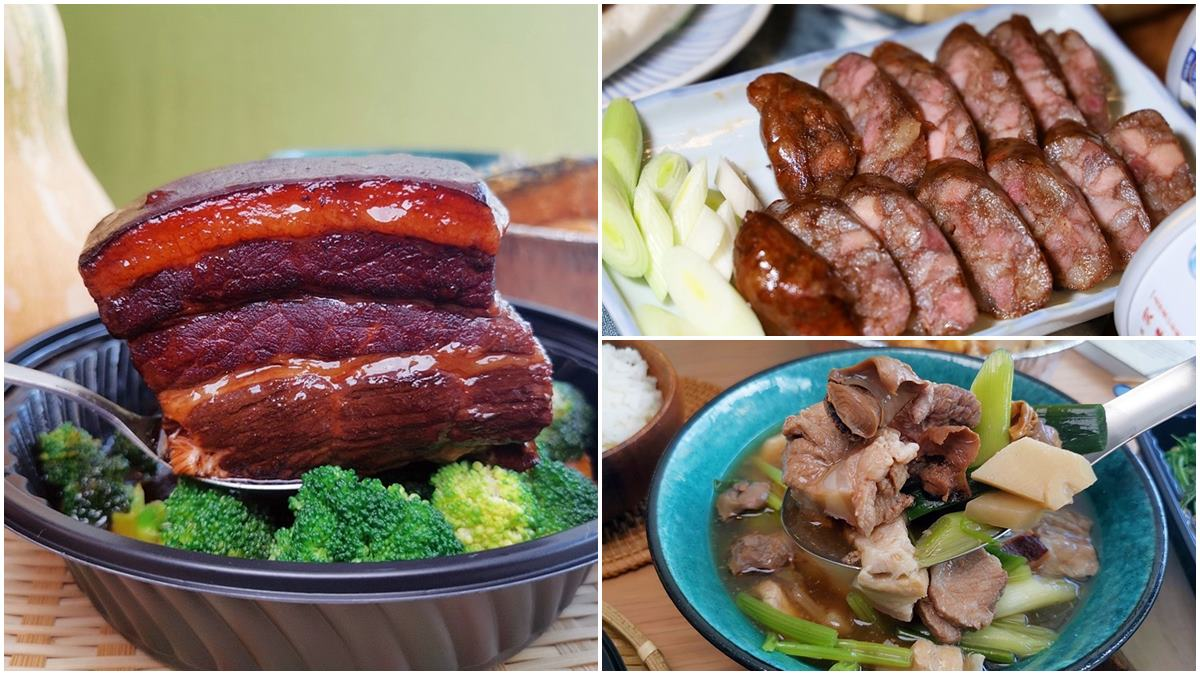 把辦桌菜帶回家!無菜單料理推限量「預訂外帶服務」,先搶古早味東坡肉、魷魚螺肉蒜湯