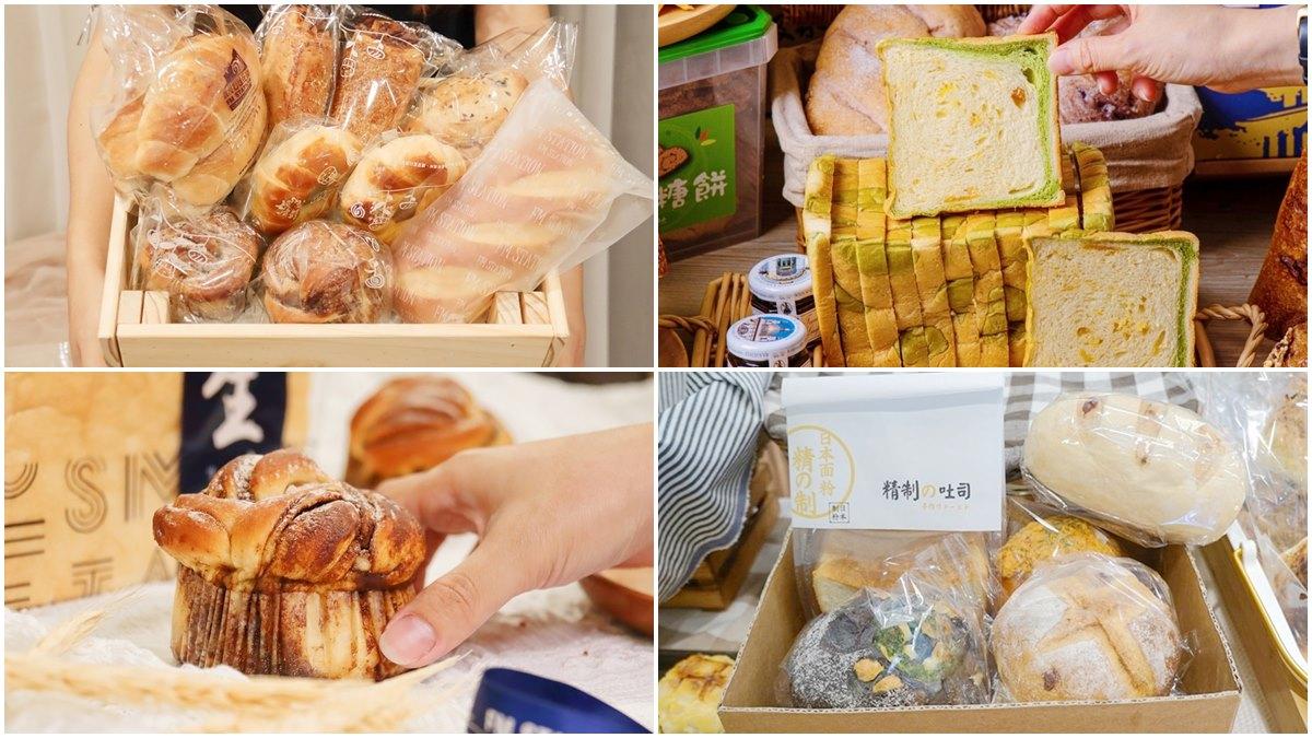 麵包控要收!北中南4家烘焙店超澎派「防疫箱」:12款大分量、25年老店、自家培養酵母