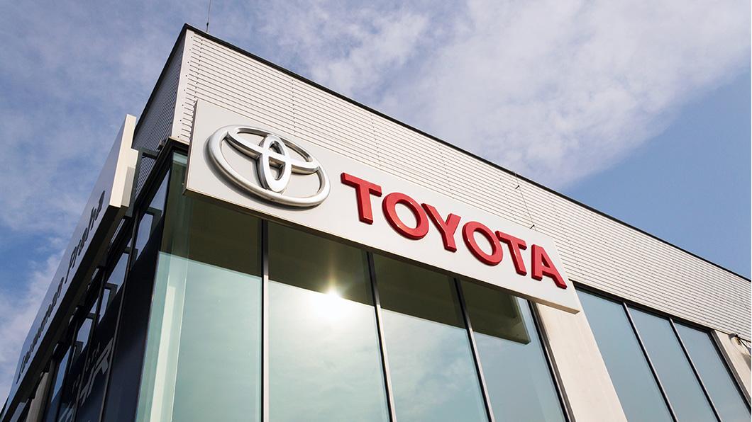 Toyota高層表示,現階段將全部精力擺在電動車還太早。(圖片來源/ Toyota) 豐田:現在專注在電動車還太早 保留多元動力發展彈性才是王道