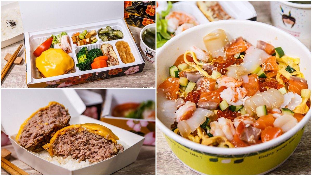 WFH輕鬆吃!道地「日式家庭料理」必嘗限量滿料散壽司,現打手工漢堡排大塊又軟嫩