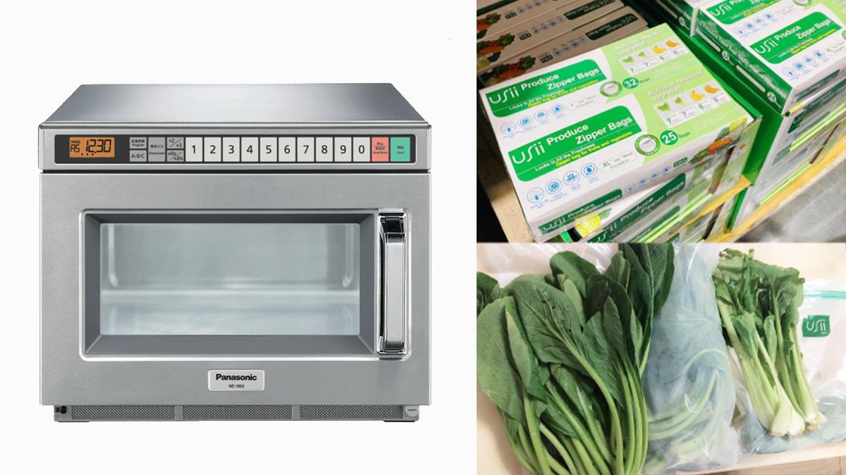好市多開賣「7-11微波爐」!一鍵按下方便又省時,加碼「保鮮神器」蔬菜放10天超翠綠
