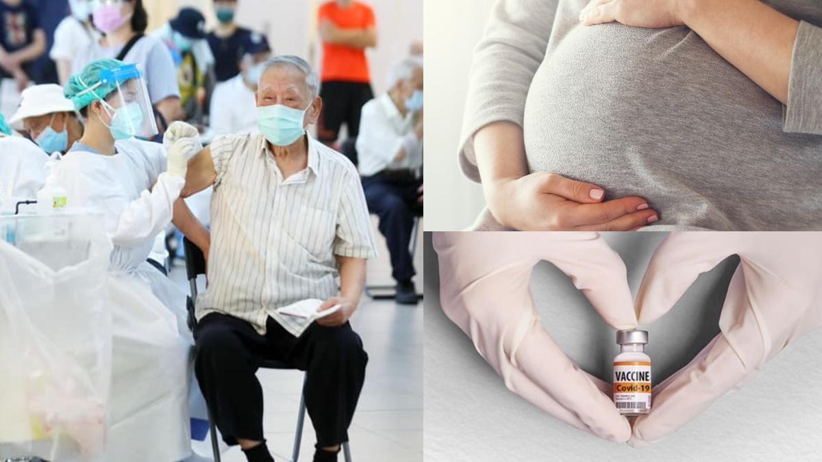 孕婦、65歲以上可施打!最新「疫苗接種順序」曝光,這類人可自選AZ、莫德納疫苗