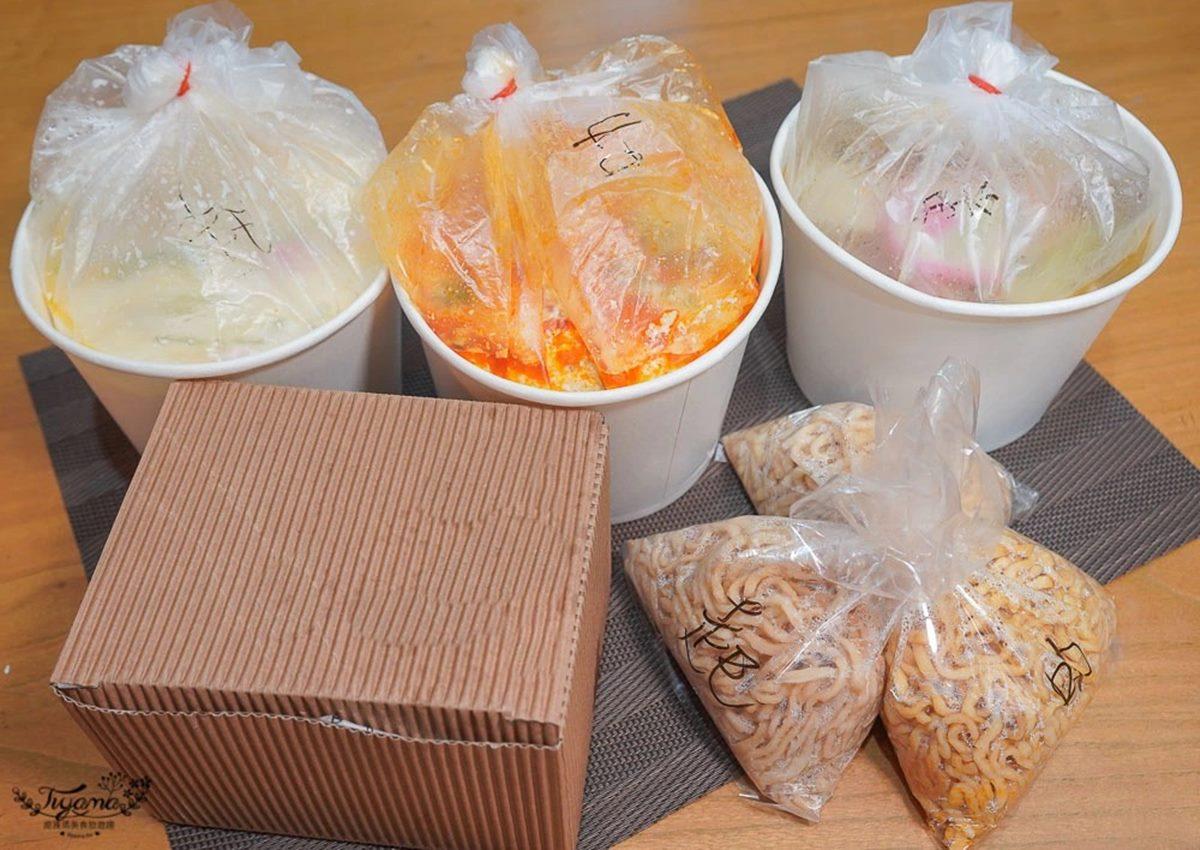 7款任選!複合式餐廳外帶鍋燒麵有「椰香叻沙」、雙倍牛奶起司,韓式雞翅大人小孩都愛