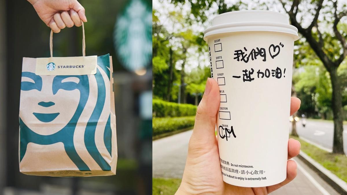 韓國IG最火「法式草莓泡芙星冰樂」登台!星巴克4款夏日飲品到,這2款外送都點得到