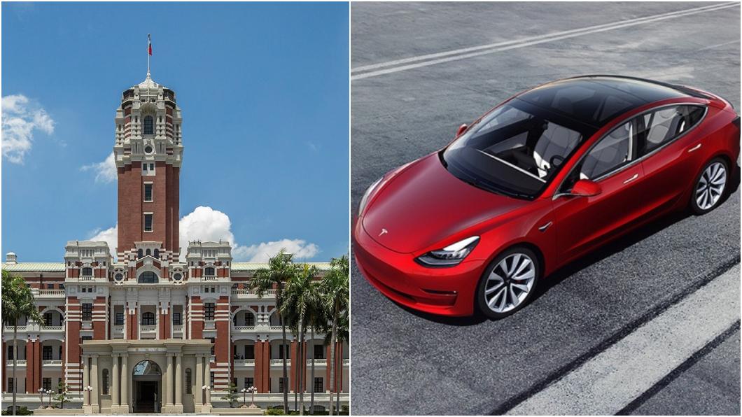 總統府首度採購Tesla當作公務車。(圖片來源/ 總統府發言人FB、Tesla) 總統府現在才帶頭買特斯拉 2030年公務車全面電動化確定破局