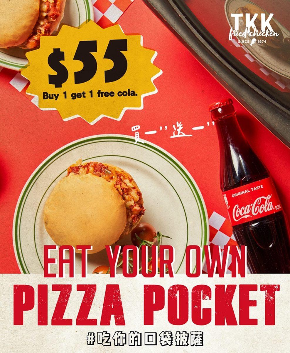 頂呱呱「55元披薩」還送可樂!長達38天免揪人開吃,「漢堡披薩」咬得到火腿、香腸