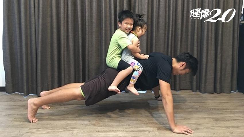 不運動染疫重症、死亡率飆升!專家大推4組「親子防疫運動」 減肥又好睡