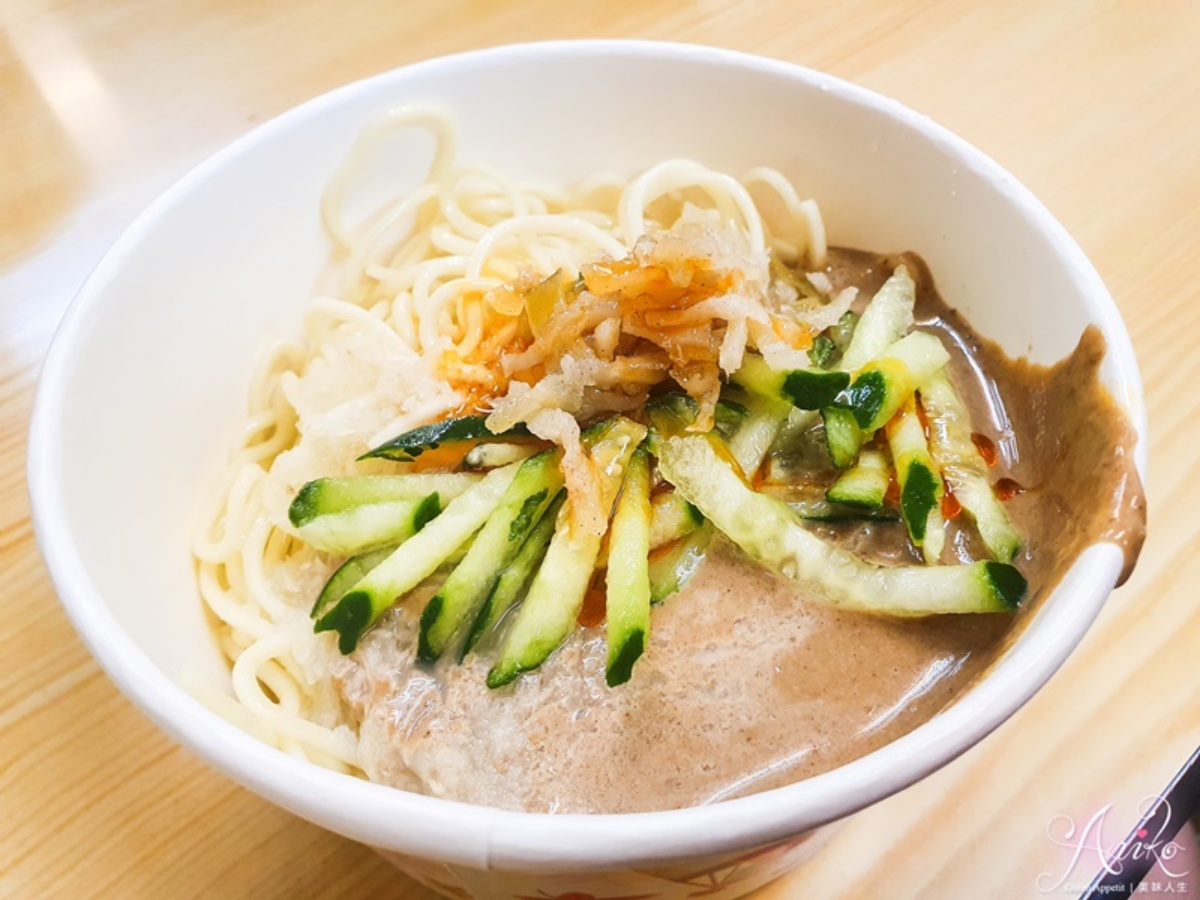 夏日外帶嘗鮮!北中南8家特殊口味涼麵:獨創韮香青醬、蕎麥麵條搭蔬果、紅麴XO干貝