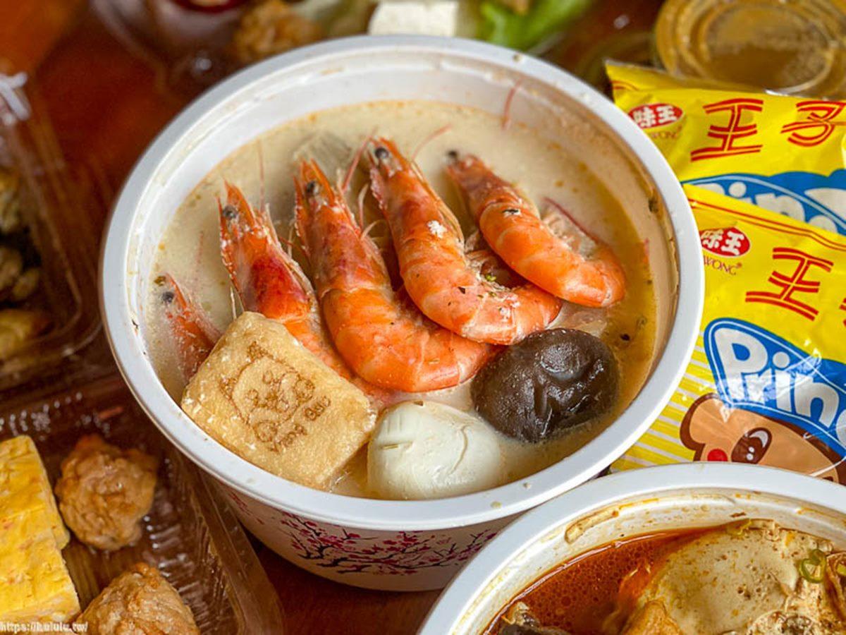 在家獨享!中南部7家高CP個人鍋:135元壽喜燒、5隻大蝦牛奶鍋、「一粒麻」麻奶湯