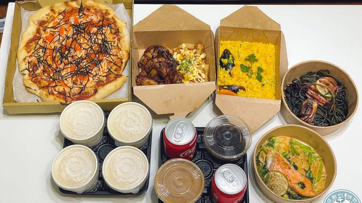 高CP值義式料理!平日自取滿額就送「薯條+雞翅」,必嗑85折整隻墨魚麵、明太子披薩