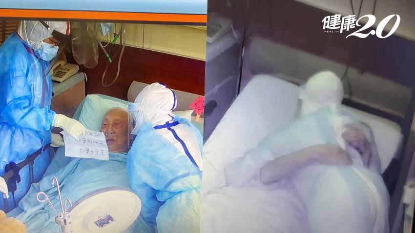 愛在疫起時/103歲爺爺確診後3週痊癒 舉手高喊「台灣加油」