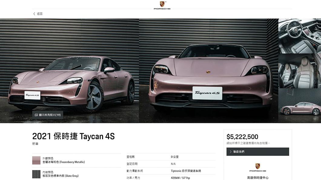 台灣Porsche推出Porsche Finder NEXT讓消費者不受時間和地點的限制瀏覽Porsche。(圖片來源/ Porsche) 買911不用出門 保時捷推出全新線上購車平台