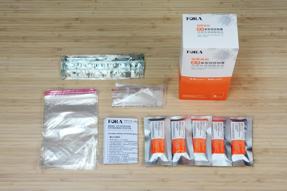 5大藥妝、量販店「居家快篩試劑」品項、售價一次看!全聯限雙北門市、家樂福3款任選