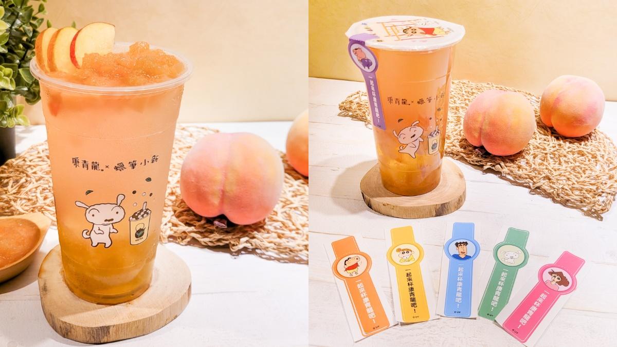小新又回來了!康青龍x蠟筆小新聯名推7款超Q周邊,夏限定粉紅系「蜜桃由美」同步喝