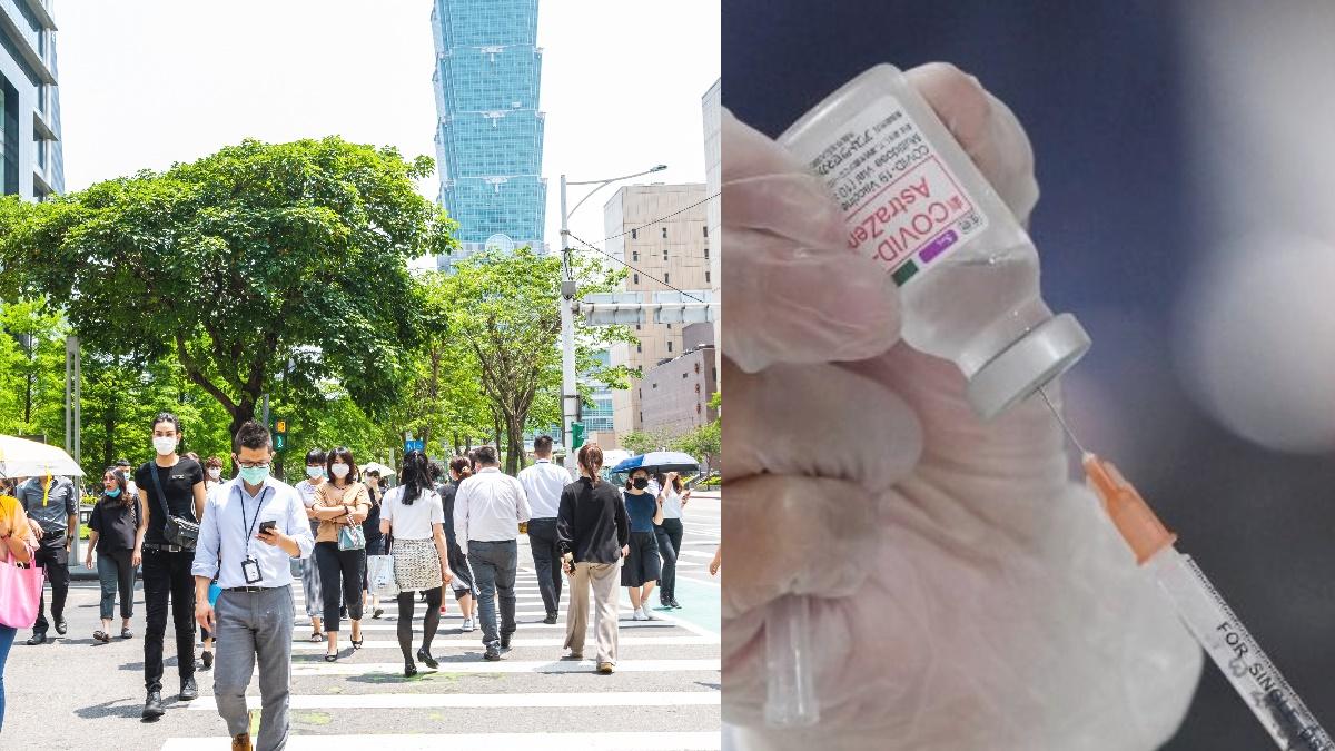 疫苗殘劑開放「18歲以上」預約候補!日本再贈送100萬劑AZ疫苗,預計7月中旬到