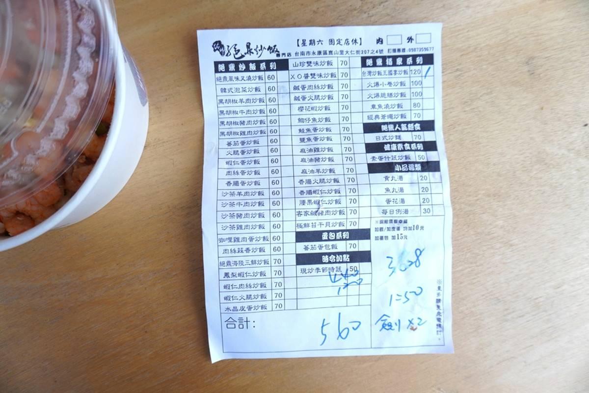 想吃動作快!季節限定浮誇系炒飯爽嗑「30隻劍蝦」,得獎「國宴炒飯」鬆香不黏膩也必點