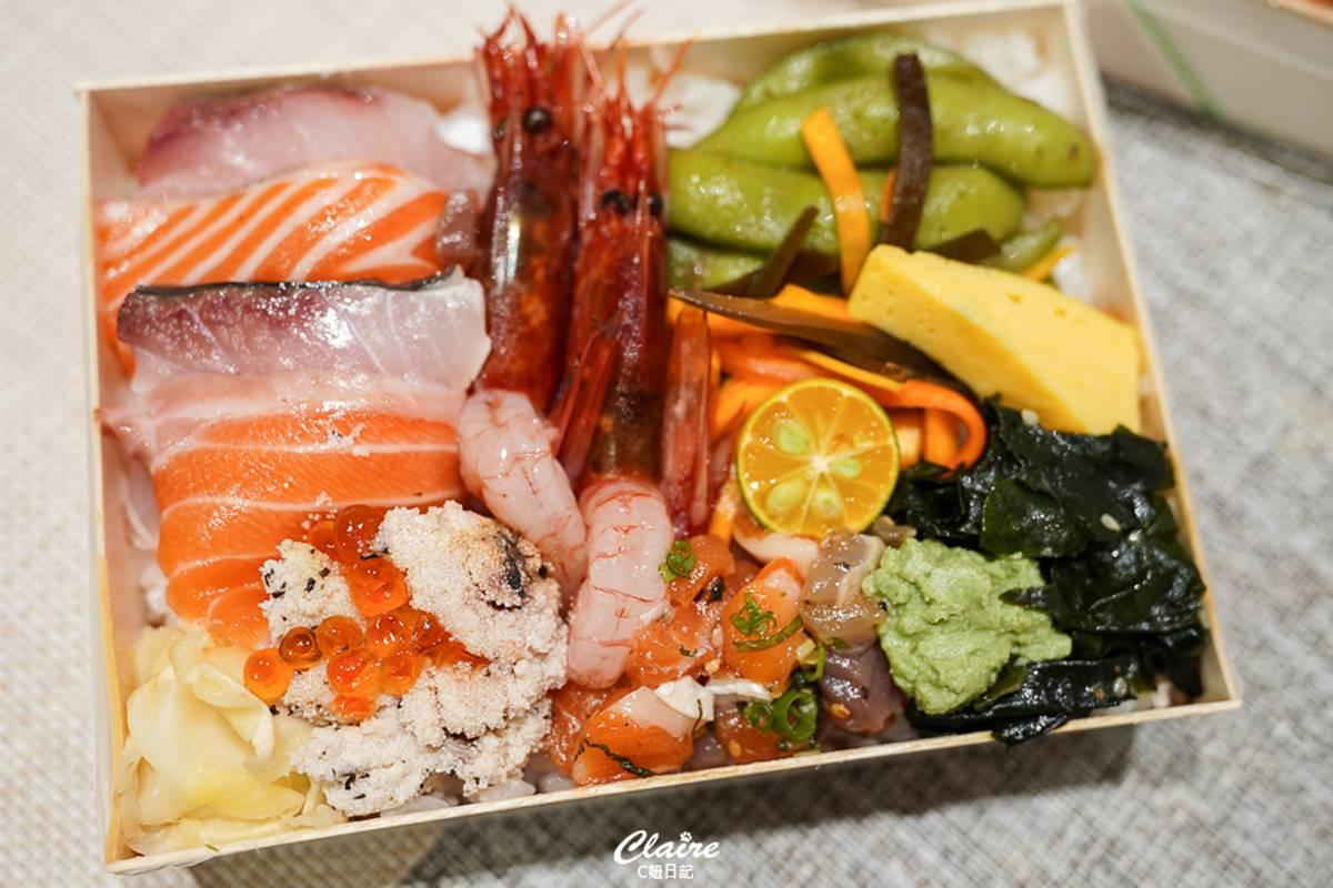 只要199元!高CP居酒屋外帶「豪華海鮮丼」生魚片、鮮蝦鋪到滿,還有蝦頭味噌湯免費喝