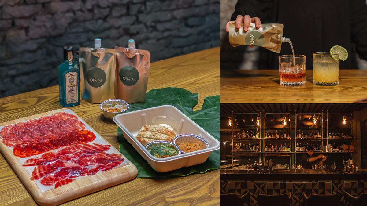 家裡變身米其林餐酒館!2款「微醺空投包」,下酒小菜、風味糖漿、基酒一次準備好
