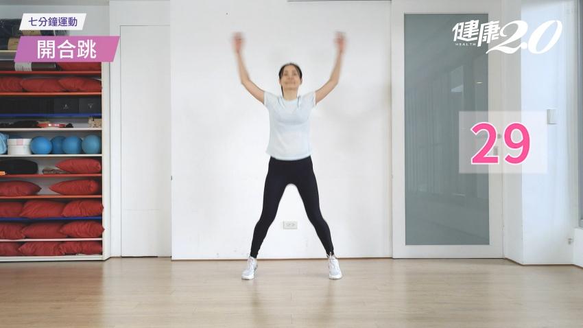 不躺床跪地!7分鐘站著練腹部、核心肌群更有力