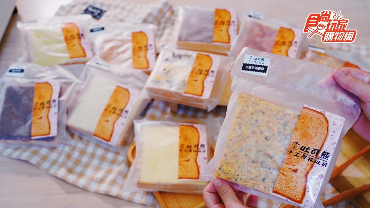 奶酥控最愛!月賣破5000片「3倍濃厚抹醬吐司」,抹茶奶酥、牽絲起司10口味獨家免運