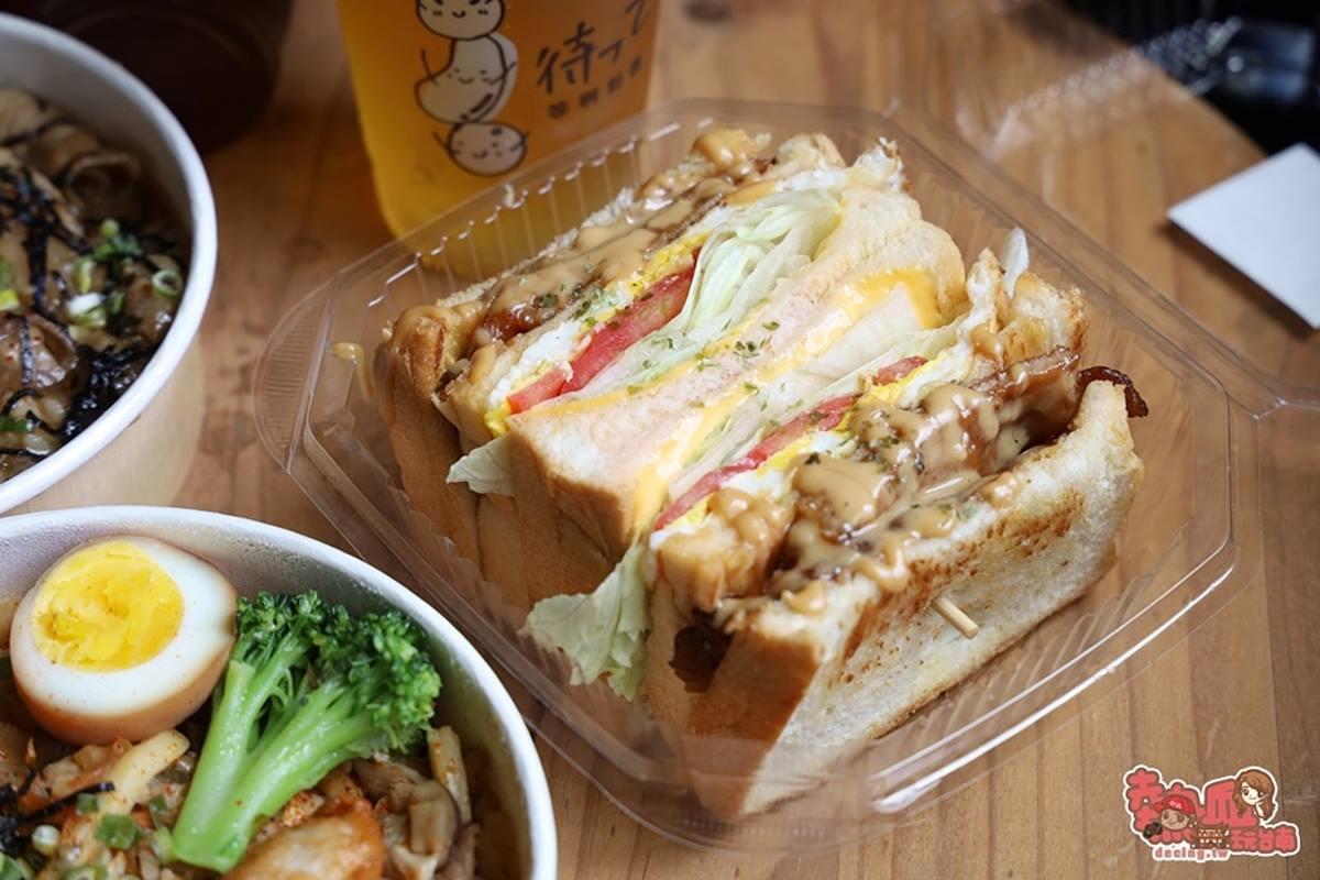 飲料控搶訂!人氣手搖「DIY組合包」在家輕鬆做出古早味粉圓,外帶必吃特調花醬三明治