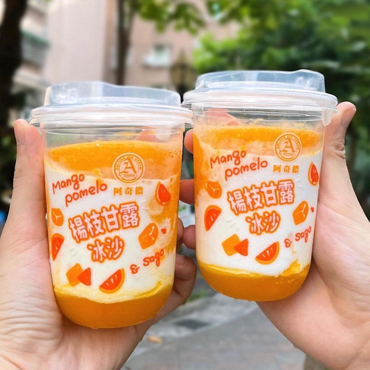 芒果控暴動!全聯漸層系「楊枝甘露冰沙」,一口咬下「香濃芒果+酸甜紅西柚」