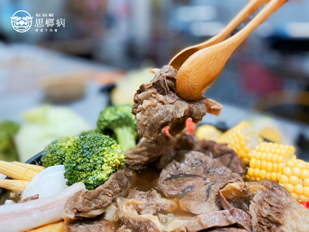 在家瘋美食!7家職人料理推「防疫優惠」:米其林餐廳送招牌菜、抓餅組合現省323元