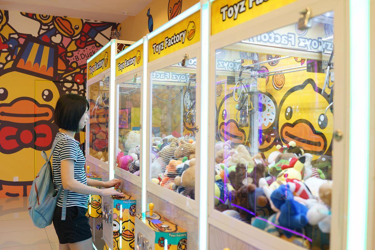 娃娃機店也能紓困!釣蝦場等6大停業場所加碼補助,還有KTV員工補貼每人最高4萬元