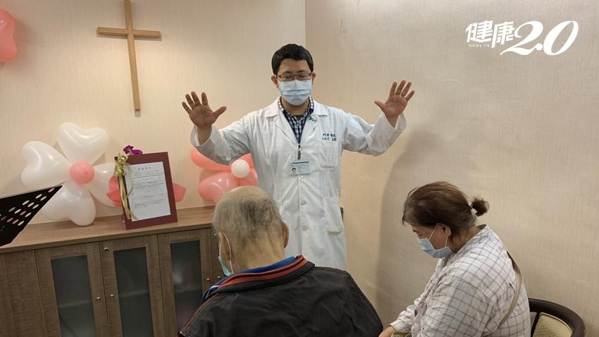 愛在疫起時/不畏病魔纏身!相識逾40年癌末病患娶妻只為給名分 醫院結婚一圓心願