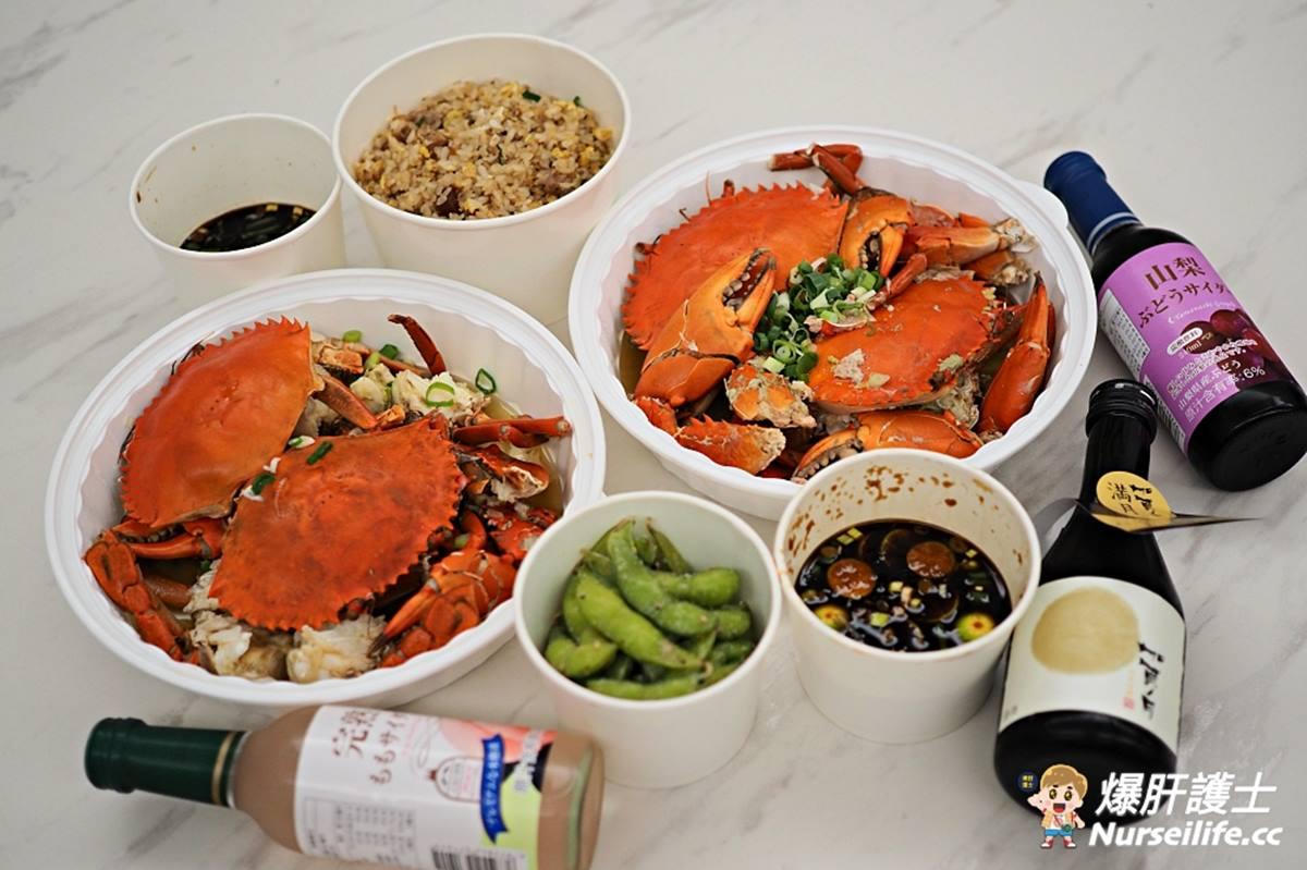超浮誇!日式居酒屋霸氣外帶餐爽嗑「整隻蒜蒸龍蝦」,鹽烤野生紅喉細嫩無腥味