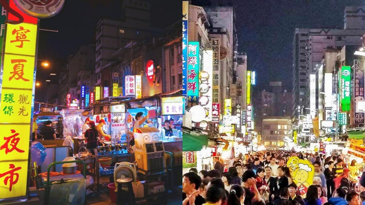 寧夏夜市「微解封」!首度開放「開車取餐道」,限單邊攤商營業、禁止內用試吃
